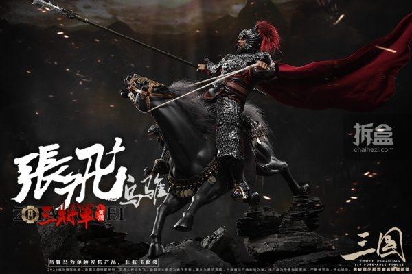 zhangfei-ma-1