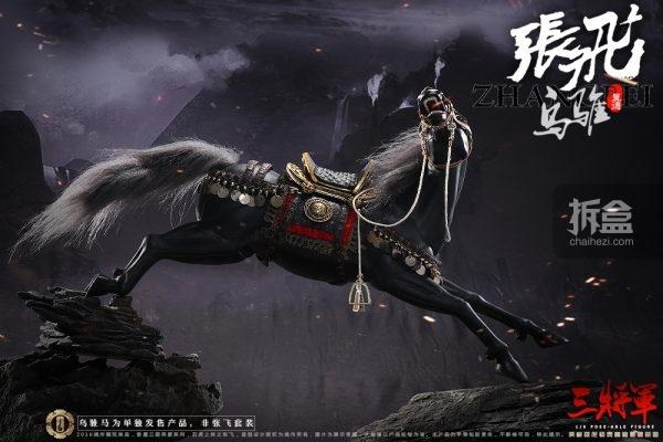 zhangfei-ma-11