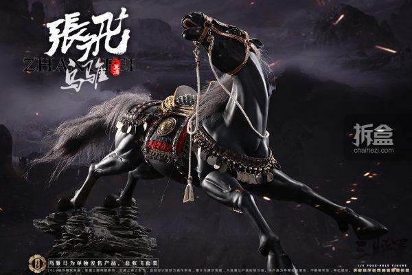zhangfei-ma-14