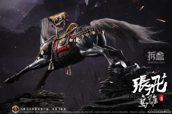 zhangfei-ma-15
