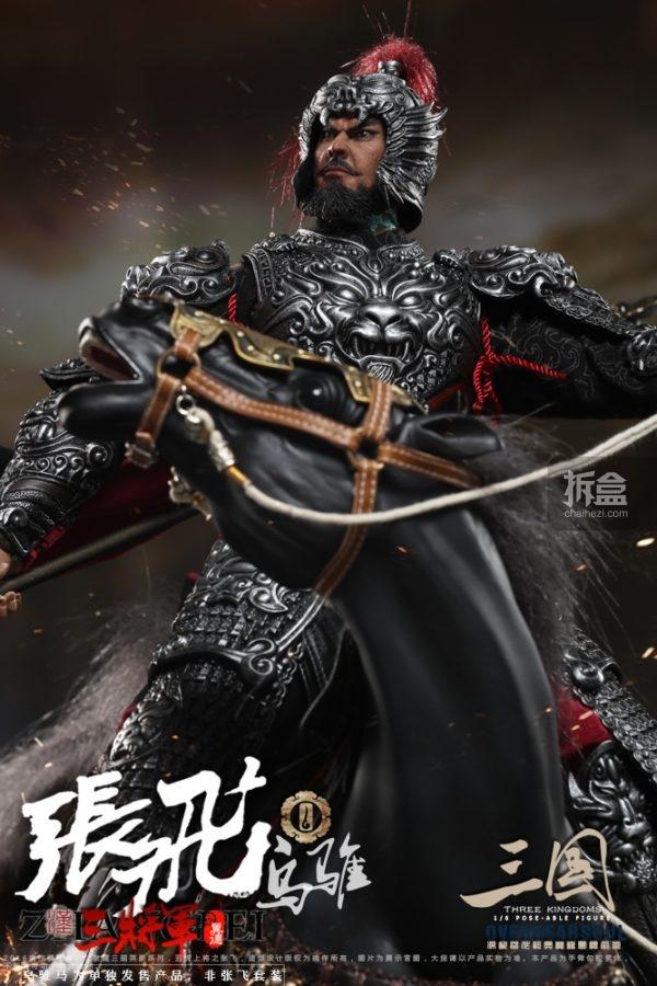 zhangfei-ma-2