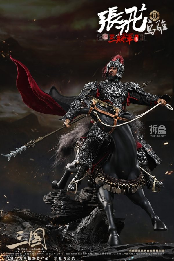 zhangfei-ma-3