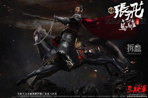 zhangfei-ma-5