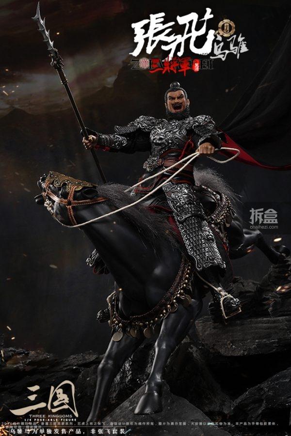 zhangfei-ma-7