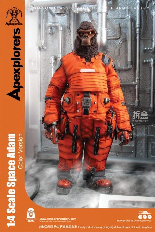 adam-orange-0