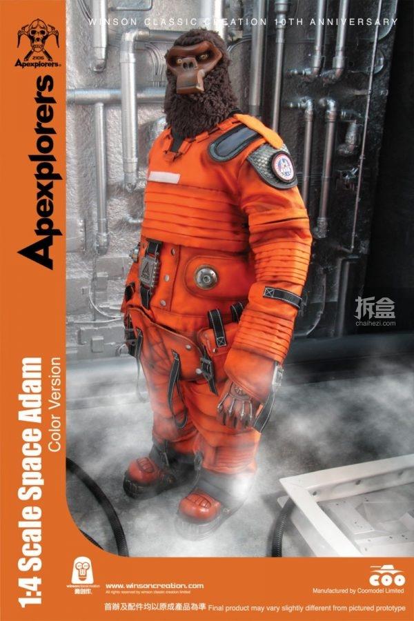 adam-orange-1