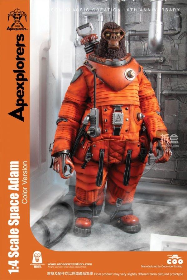 adam-orange-4