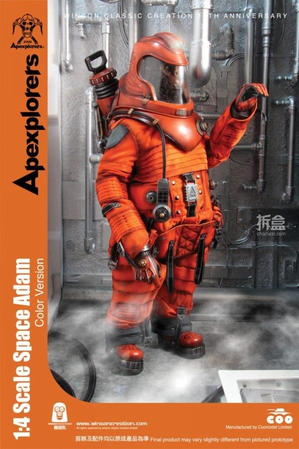 adam-orange-5