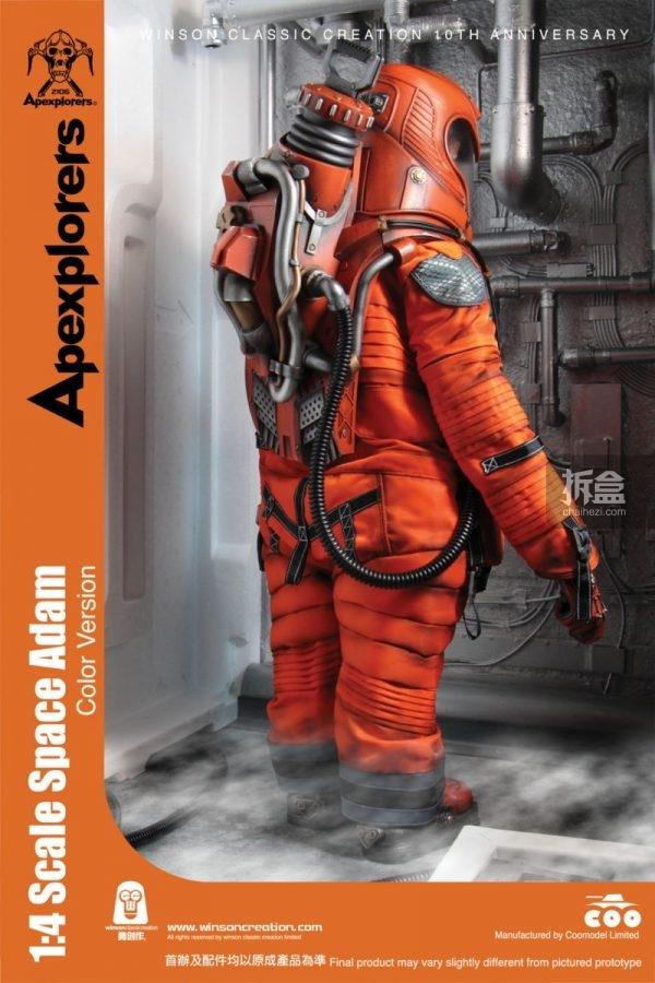 adam-orange-6