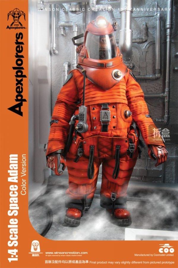 adam-orange-8