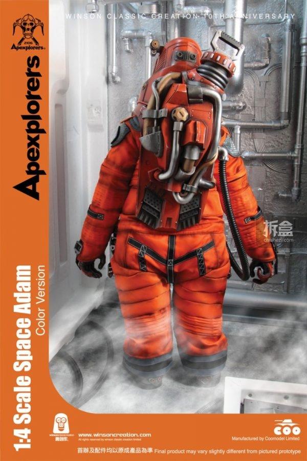 adam-orange-9
