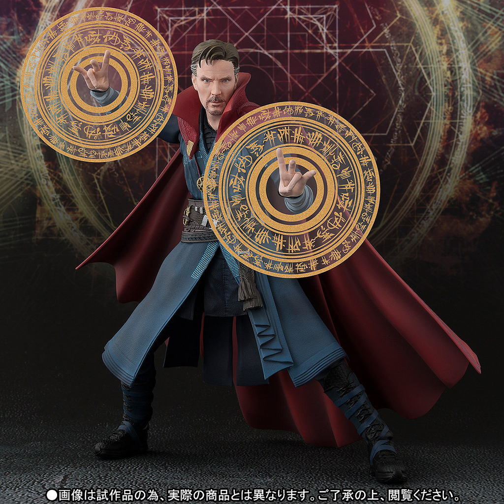 SHF-Doctor Strange (1)