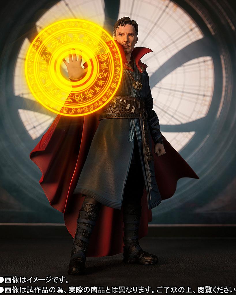 SHF-Doctor Strange (2)