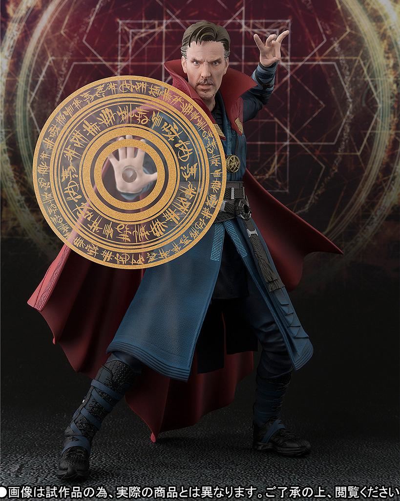 SHF-Doctor Strange (4)