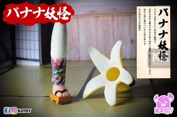 Tatto Banana Youkai (10)