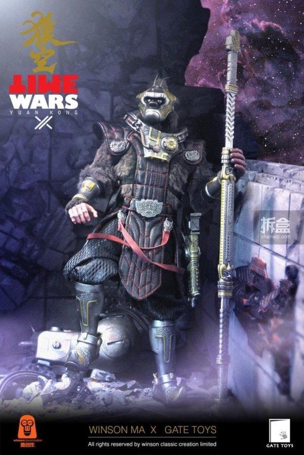 time-wars-winsonma-1