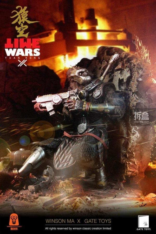 time-wars-winsonma-10