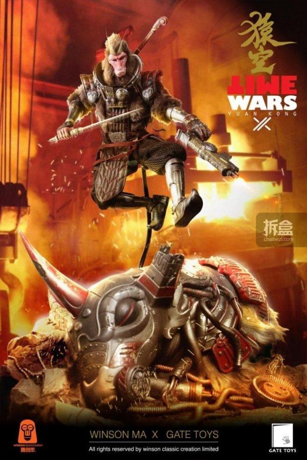 time-wars-winsonma-11