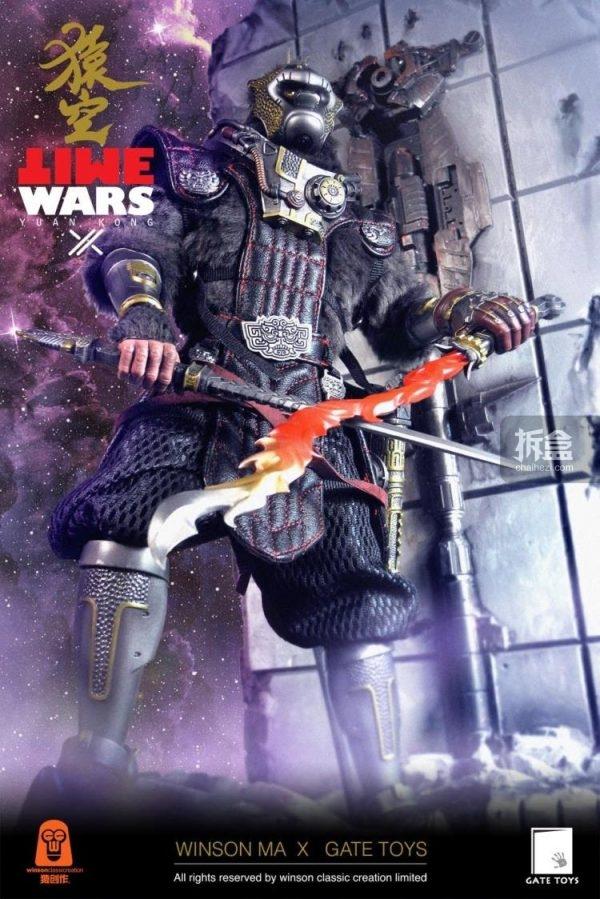 time-wars-winsonma-2