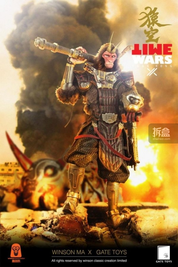 time-wars-winsonma-4