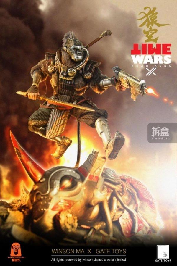 time-wars-winsonma-5