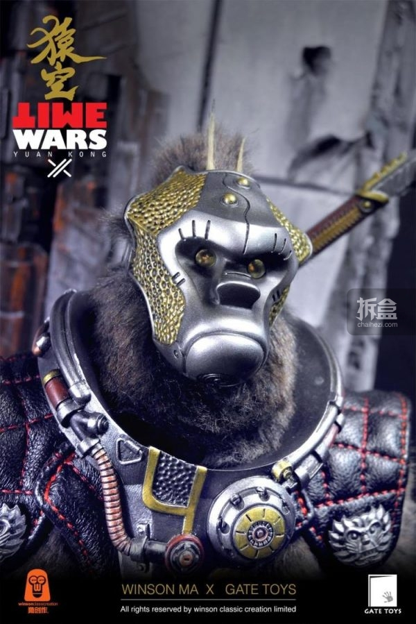 time-wars-winsonma-6