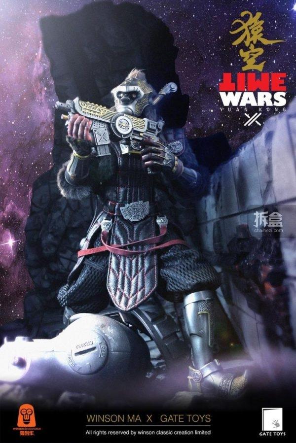 time-wars-winsonma-7