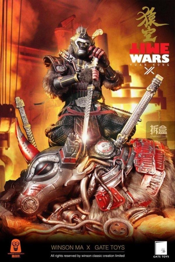 time-wars-winsonma-8