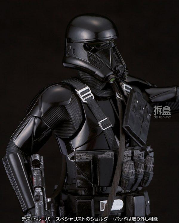 kotobukiya-death trooper (15)