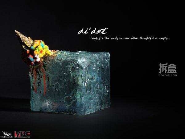 mspc-didot-empty-onsale-007