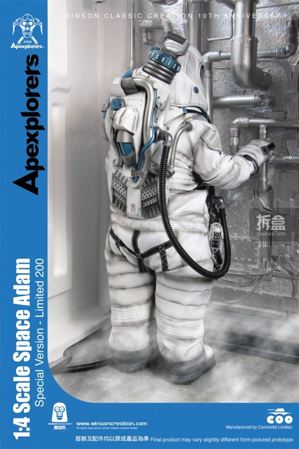spaceadam-white-4