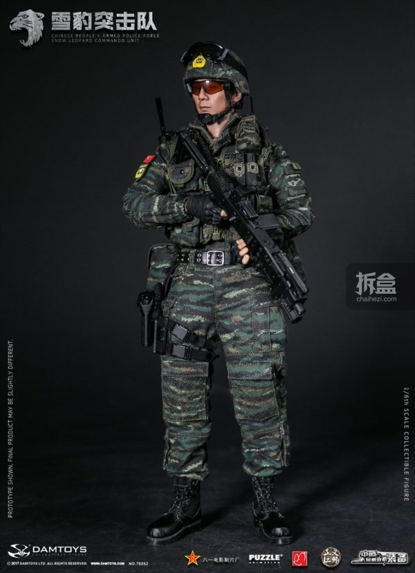 Damtoys 1 6 中国人民武装警察部队特警部队【雪豹突击队】 队员 拆盒网